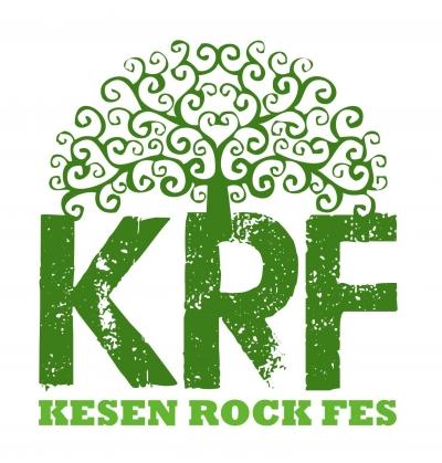 「KESEN ROCK FESTIVAL'17」待望の第1弾でlocofrank、HAWAIIAN6、ロットンら6組決定