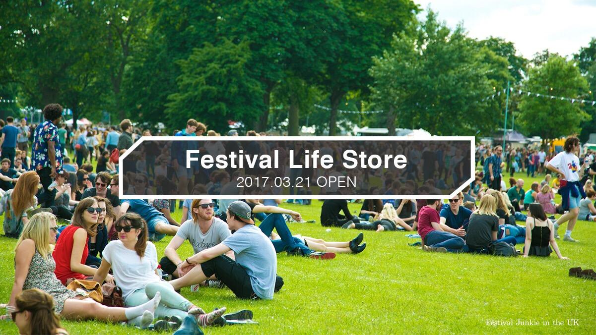 フェスファッションに特化したキュレーション型ECサイト「Festival Life Store」オープン