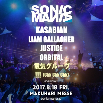 【SONICMANIA 2017】ソニマニ第3弾で電気グルーヴ、!!!(Chk Chk Chk)の出演が決定