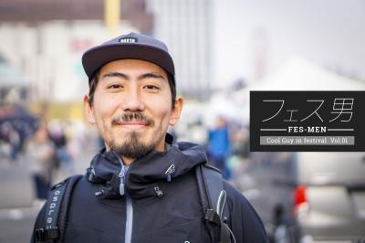 フェスメン001 | フェスで見つけた素敵男子 – KJさん@TOKYO OUTDOOR WEEKEND