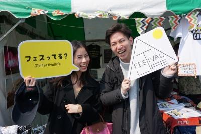 「TOKYO OUTDOOR WEEKEND」来場者ファッションスナップ&Festival Lifeブースレポート