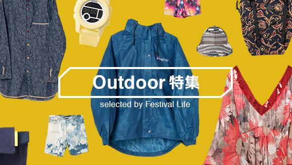 フェスファッションに特化したEC「Festival Life Store」にてアウトドアファッション特集がスタート