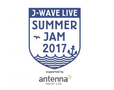 「J-WAVE LIVE SUMMER JAM 2017」追加開催で、サカナクション、秦 基博、Aimerの出演が決定