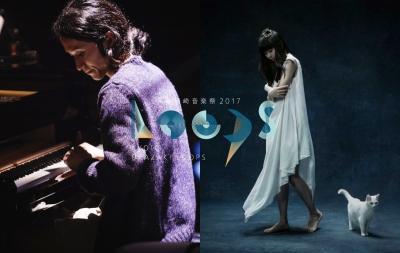 京都岡崎音楽祭2017「OKAZAKI LOOPS」に尾崎裕哉、シンリズム、山内総一郎(フジファブリック)出演決定