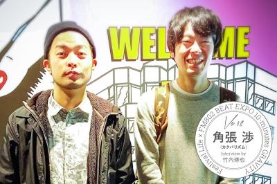 FM802 DJ竹内琢也が気になるあの人にインタビュー vol.02 | 角張渉(カクバリズム)