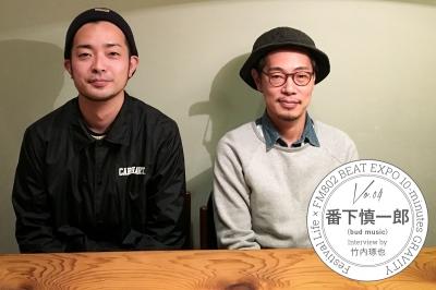 FM802 DJ竹内琢也が気になるあの人にインタビュー vol.04 | 番下 慎一郎(bud music)