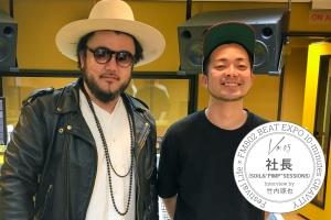 "SOIL&""PIMP"" SESSIONS 社長 FM802 インタビュー"