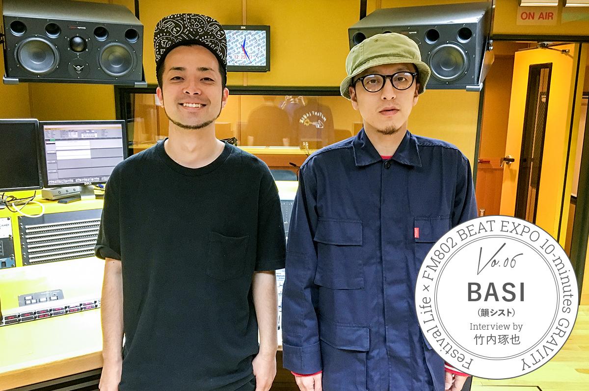 FM802 DJ竹内琢也が気になるあの人にインタビュー vol.06 | BASI(韻シスト)