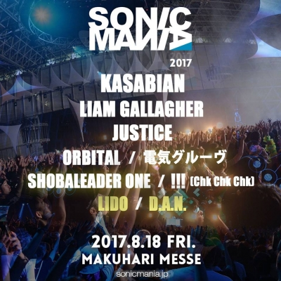 【SONICMANIA 2017】LIDO、D.A.N.の出演が決定