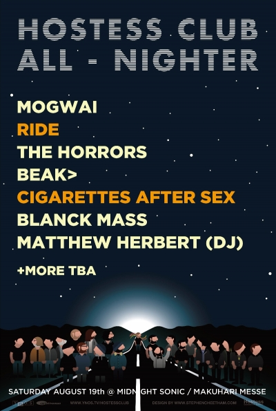 「HOSTESS CLUB ALL-NIGHTER」第2弾発表でRIDE、CIGARETTES AFTER SEX追加