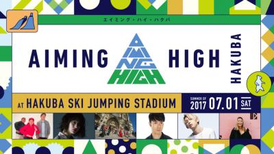 スキー台が舞台の「AIMING HIGH HAKUBA」タイムテーブル発表で水カンがトリに