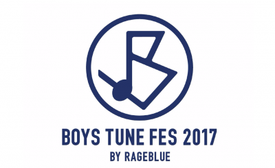 ファッションと音楽の祭典「BOYS TUNE FES 2017」にフレデリック、MY FIRST STORY出演決定