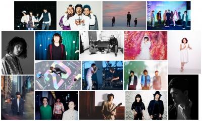 「Reborn-Art Festival 2017 × ap bank fes」第2弾発表でスガシカオ、ぼくりり、銀杏BOYZら追加