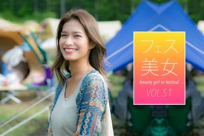 フェス美女051 | 小泉由夏さん@ THE CAMP BOOK 2017
