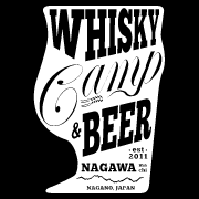 Whisky beer camp 2017