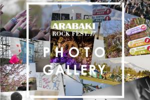 arabaki rock fest 2017