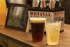 Whisky beer camp 2017