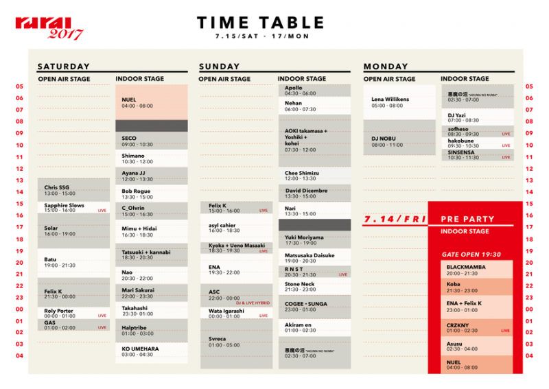 rural 2017 time table