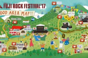 Fuji rock festival 2017 gohan