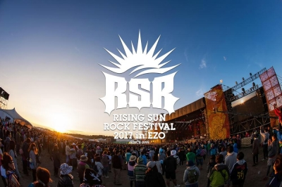 「RISING SUN ROCK FESTIVAL」に大沢伸一、イースタンユース追加&タイムテーブル発表