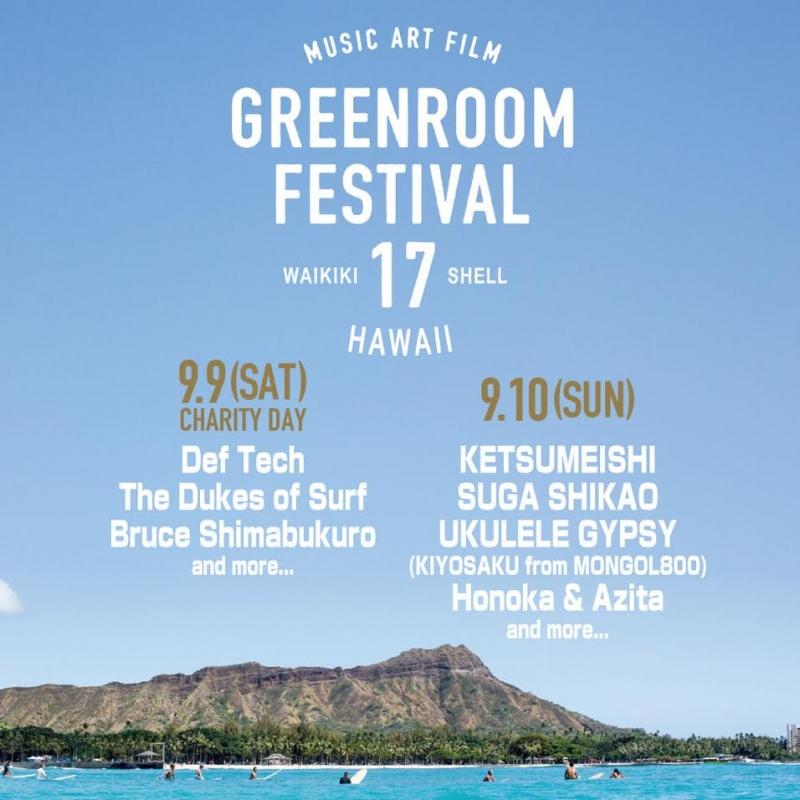 GREENROOM HAWAII 17