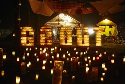 大阪開催「GO OUT MUSIC CAMP」第4弾発表でCharisma.com、DÉ DÉ MOUSEら追加&ステージ割りも発表