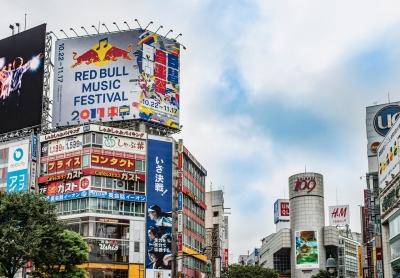【RED BULL MUSIC FESTIVAL TOKYO 2017】レッドブルとフェスの関係とは?
