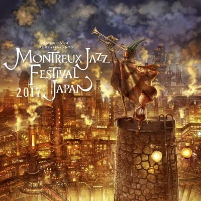 「モントルー・ジャズ・フェスティバル・ジャパン2017」追加発表で、ファラオ・サンダース、菊地成孔ら