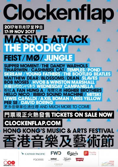 香港開催「Clockenflap 2017」追加発表で、THE PRODIGY、POND、水カンの出演が決定