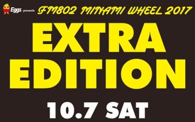 「MINAMI WHEEL」恒例のオールナイトイベントに、フジファブリック、Nulbarich、ネバヤンら出演決定