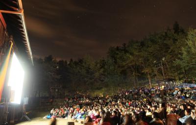 離島で初開催の「夜空と交差する森の映画祭2017」がタイムテーブルやマップなど全情報を解禁
