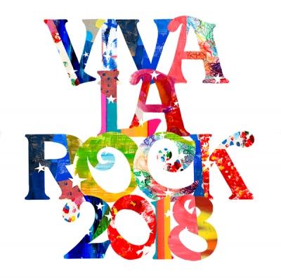 「VIVA LA ROCK 2018」の屋外フリーエリア「VIVA LA GARDEN」で12組が無料ライブを実施