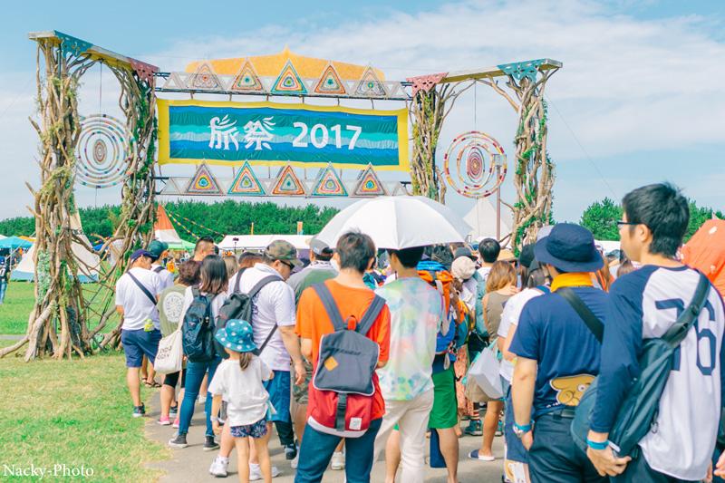 旅をテーマにした「旅祭」ってどんなフェス?旅好きに愛されるフェスをレポート
