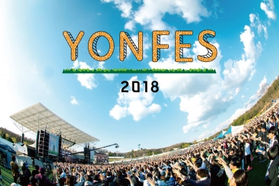 「YON FES 2018」最終発表で、ORANGE RANGE、BiSH、DATSら8組追加