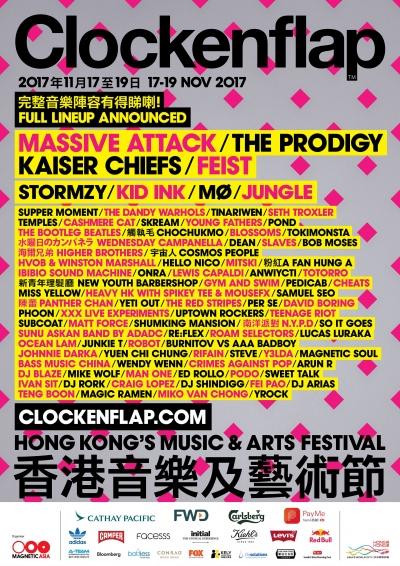 香港開催「Clockenflap 2017」最終発表でKAISER CHIEFS、STORMZYら追加