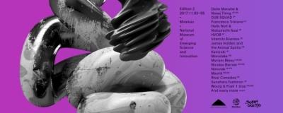 音楽とテクノロジーを駆使した世界規模の文化と芸術の祭典「MUTEK.JP 2017」開催決定