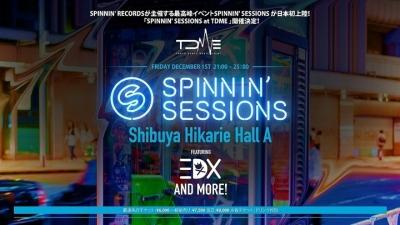 「TOKYO DANCE MUSIC EVENT」と「SPINNIN' RECORDS」のコラボイベント開催決定