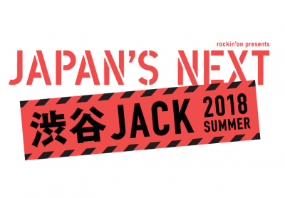 「JAPAN'S NEXT 渋谷JACK 2019 SUMMER」第2弾発表で、TENDOUJI、秋山黄色ら11組追加