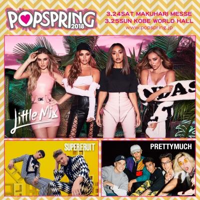 「POPSPRING 2018」開催決定&第1弾アーティスト発表