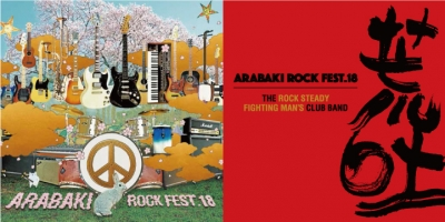 「ARABAKI ROCK FEST.18」第3弾発表でアジカン、BUCK-TICK、布袋寅泰ら20組追加