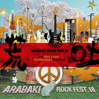 「ARABAKI ROCK FEST.18」第5弾アーティスト&タイムテーブル発表