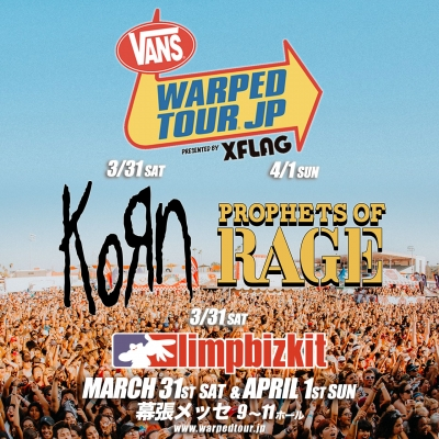 「Vans Warped Tour Japan 2018 presented by XFLAG」第2弾ラインナップ発表