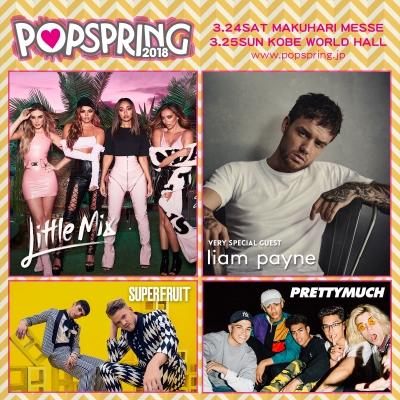 「POPSPRING 2018」第2弾発表でリアム・ペインの出演が決定