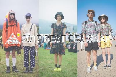 【2017年ベストフェスファッションSNAP】フェススナップ300組から人気の10組をセレクト