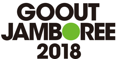 「GO OUT JAMBOREE 2018」開催決定&第1弾アーティスト発表