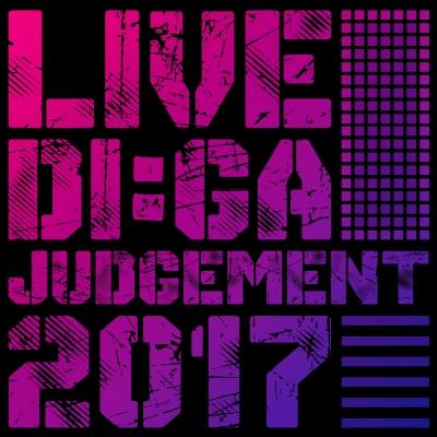 年末開催「LIVE DI:GA JUDGEMENT」最終出演者&タイムテーブル発表
