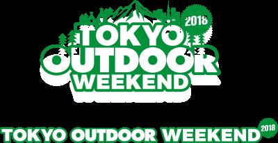 アウトドア大博覧会「TOKYO OUTDOOR WEEKEND」2018年3月にお台場で開催