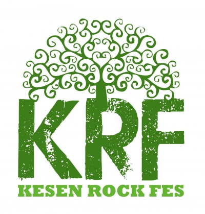 「KESEN ROCK FESTIVAL'18」  2018年は、7月14日(土)・15日(日)の2日間開催決定