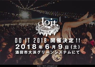 山形のDIYフェス「DO IT 2018 -YAMAGATA MUSIC FES.」開催決定