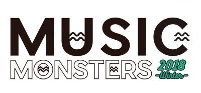 都市型サーキットフェス「MUSIC MONSTERS」全出演アーティスト&タイムテーブル発表